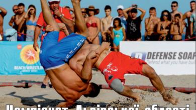 Photo of У Львові вперше відбудуться змагання з пляжної боротьби