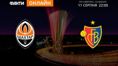 Photo of Шахтар — Базель: онлайн-трансляція матчу 1/4 фіналу Ліги Європи