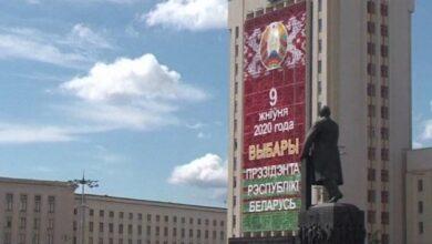 Photo of Старий Лукашенко чи нові обличчя: який результат виборів у Білорусі вигідний Україні