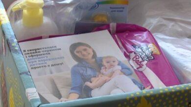 Photo of Батьки самі вирішуватимуть, що придбати замість Пакунка малюка – Мінсоцполітики