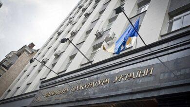 Photo of Україна направила до Білорусі запит про видачу бойовиків ПВК Вагнера