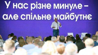 Photo of Партія ЗА Майбутнє назвала власний рецепт виходу з кризи