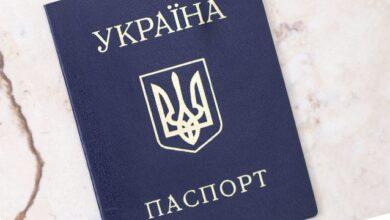 Photo of Паспорти у формі книжечки поступово виведуть з обігу – Кабмін схвалив законопроект