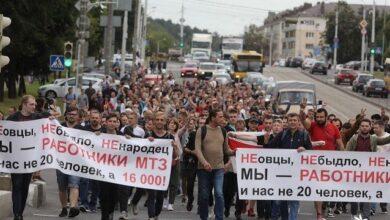 Photo of Ми не вівці та не бидло: сотні працівників МТЗ йдуть до Будинку уряду в Мінську