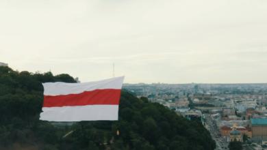 Photo of Мы ждем перемен! У Києві запустили в небо прапор Білорусі