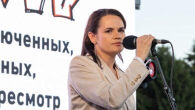 Photo of Тихановська записала ще одне звернення: закликала білорусів продовжити акції