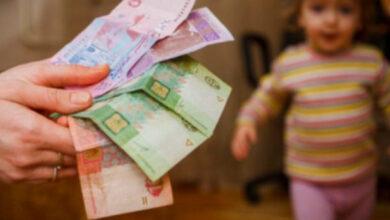 Photo of Кабмін урізав ФОПам виплати на дітей на понад 48 млн грн