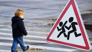 Photo of У Львові «Сітроен» збив 5-річного хлопчика
