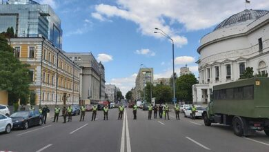 Photo of У центрі Києва захопили відділення банку в бізнес-центрі Леонардо