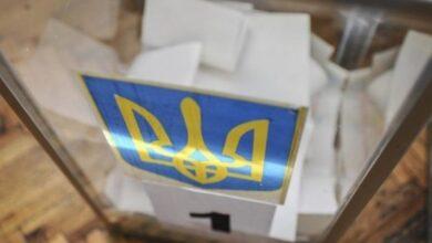 Photo of В Україні стартує передвиборча кампанія