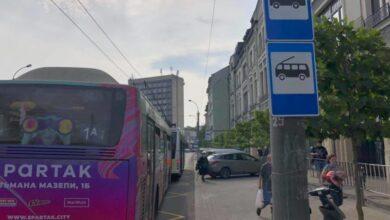 Photo of Зупинку біля Forum Lviv повернули назад на проспект Чорновола