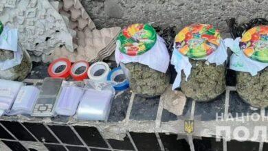 Photo of У Львові викрили двох «закладчиків» наркотиків