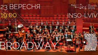 Photo of Поціновувачів запрошують послухати бродвейські мюзикли у супроводі оркестру