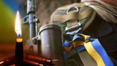 Photo of Від початку війни на Донбасі загинуло 317 захисників зі Львівщини
