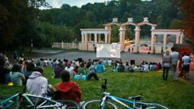 Photo of Львів'ян запрошують на концерти у Парк культури