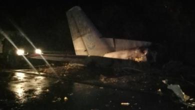 Photo of Уламки літака Ан-26, що впав під Чугуєвом
