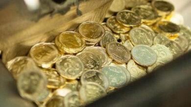 Photo of Монетою 25 копійок не можна буде розраховуватися із жовтня