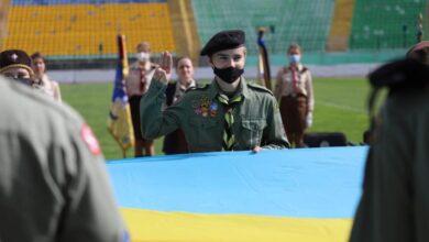 Photo of УЛьвові відбулося відкриття Пластового року
