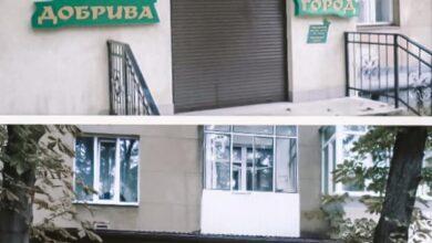 Photo of У вересні у Львові демонтували понад 400 незаконних рекламних конструкцій