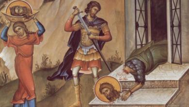 Photo of Усікновення глави Іоанна Предтечі: історія та традиції