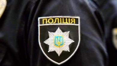 Photo of Заступився за матір: у Кривому Розі у бійці вбили 21-річного хлопця