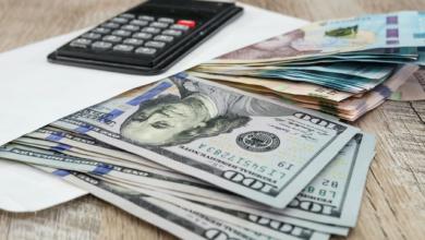 Photo of Курс долара зріс у вересні – причина