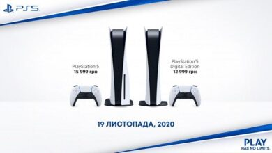 Photo of Sony назвала ціни на PlayStation 5 в Україні