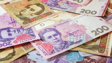 Photo of Середня зарплата в Україні у 2021 році може зрости на 15% – НБУ
