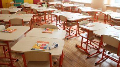 Photo of МОН закликає школи перейти на дистанційне навчання