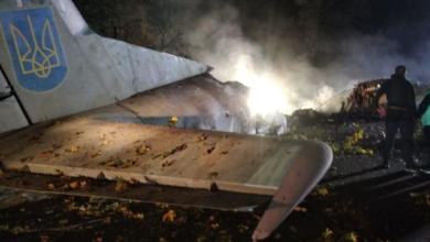 Photo of Катастрофа Ан-26: ДБР не відкидає версію теракту