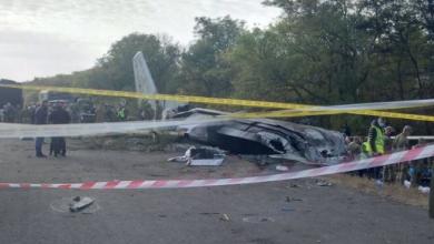 Photo of Зеленський вимагає прискорити виплату компенсацій сім'ям загиблих у катастрофі Ан-26