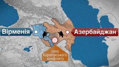 Photo of Що відомо про загострення на кордоні Азербайджану та Вірменії