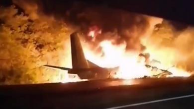 Photo of «Диспетчер відповів лише через хвилину після запиту». Одна із версій авіакатастрофи на Харківщині