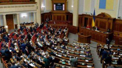 Photo of Рада скасувала довідки про несудимість для кандидатів на місцевих виборах
