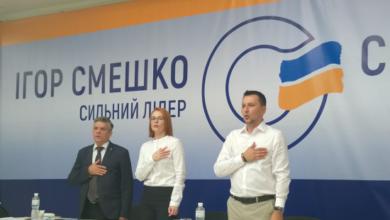 Photo of Партія «Сила і честь» затвердила кандидатів до Львівської облради та міської ради