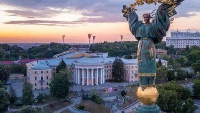 Photo of Видання New York Post назвало Київ «російським містом»