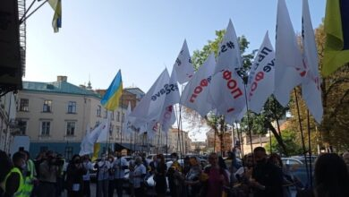 Photo of Піл ЛОДА пікетують підприємці. Вулиця Винниченка перекрита