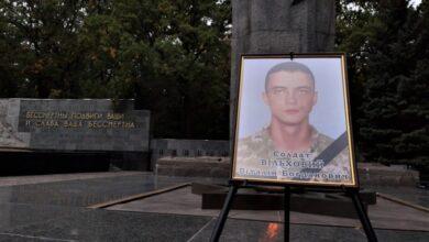 Photo of На Львівщину привезуть тіло загиблого в авіакатастрофі біля Чугуєва Віталія Вільхового