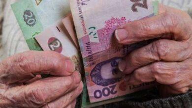 Photo of Пенсіонерам, старшим за 75 років, виплачуватимуть додаткові 400 грн
