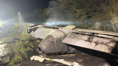 Photo of ДБР зробило заяву щодо відмови двигуна Ан-26
