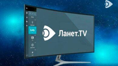 Photo of Дивитися ТБ онлайн без прив'язки до місця та часу: з Ланет.TV це легко