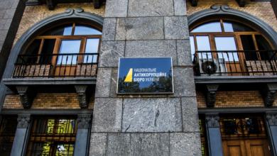 Photo of НАБУ закликає генпрокурора підписати підозру депутату Юрченку