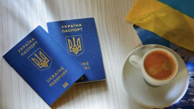Photo of В електронних паспортах з'явиться інформація про місце реєстрації проживання