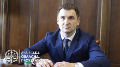 Photo of У Львові офіційно представили нового прокурора області