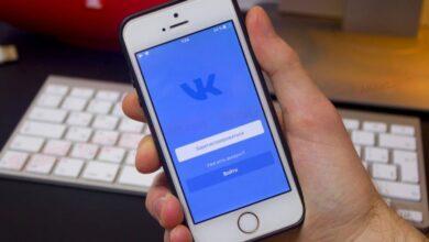 Photo of Мінкульт вимагатиме заблокувати мобільний додаток «ВКонтакте» для українців