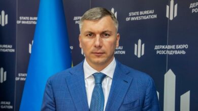 Photo of ДБР отримало нового в.о. директора
