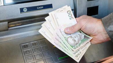 Photo of Вкладникам банку Аркада почали виплачувати гроші – яку суму повертають