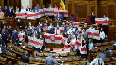 Photo of Верховна Рада не визнала вибори президента Білорусі