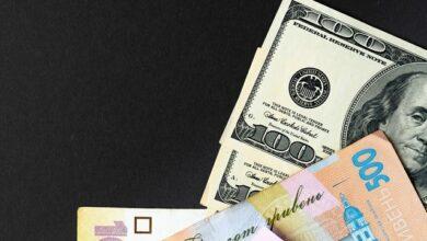 Photo of Долар дещо просів: курс валют на 30 вересня