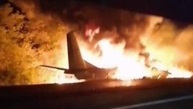 Photo of На Харківщині розбився військовий літак: 20 людей загинуло